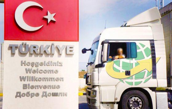 Transport de marchandises Turquie France : EXPRESS LOGISTIQUE